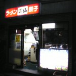 200802041